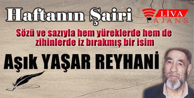 Aşık Yaşar Reyhani